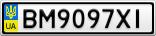 Номерной знак - BM9097XI