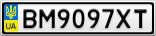 Номерной знак - BM9097XT