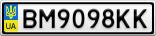 Номерной знак - BM9098KK