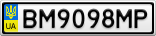 Номерной знак - BM9098MP
