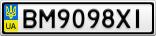 Номерной знак - BM9098XI