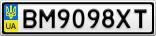 Номерной знак - BM9098XT