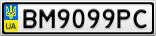 Номерной знак - BM9099PC