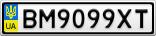 Номерной знак - BM9099XT