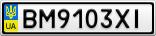 Номерной знак - BM9103XI