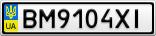 Номерной знак - BM9104XI