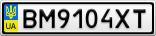 Номерной знак - BM9104XT