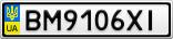 Номерной знак - BM9106XI