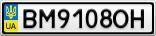 Номерной знак - BM9108OH