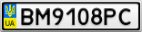 Номерной знак - BM9108PC