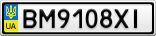 Номерной знак - BM9108XI