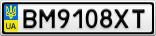 Номерной знак - BM9108XT