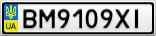 Номерной знак - BM9109XI