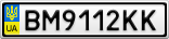 Номерной знак - BM9112KK