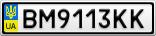 Номерной знак - BM9113KK