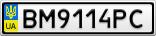 Номерной знак - BM9114PC