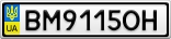Номерной знак - BM9115OH