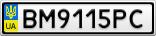 Номерной знак - BM9115PC