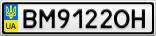 Номерной знак - BM9122OH