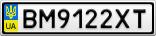Номерной знак - BM9122XT