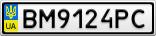 Номерной знак - BM9124PC