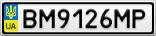 Номерной знак - BM9126MP