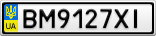 Номерной знак - BM9127XI