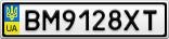 Номерной знак - BM9128XT
