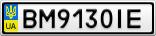 Номерной знак - BM9130IE