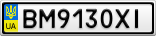 Номерной знак - BM9130XI