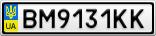 Номерной знак - BM9131KK