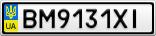 Номерной знак - BM9131XI