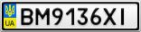 Номерной знак - BM9136XI