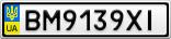 Номерной знак - BM9139XI