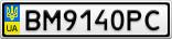 Номерной знак - BM9140PC