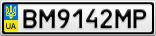 Номерной знак - BM9142MP