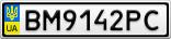 Номерной знак - BM9142PC