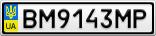 Номерной знак - BM9143MP