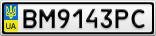 Номерной знак - BM9143PC