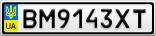 Номерной знак - BM9143XT