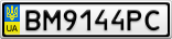Номерной знак - BM9144PC