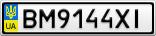 Номерной знак - BM9144XI
