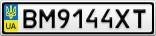 Номерной знак - BM9144XT