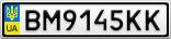 Номерной знак - BM9145KK