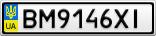Номерной знак - BM9146XI