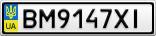 Номерной знак - BM9147XI