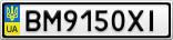 Номерной знак - BM9150XI