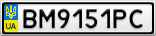 Номерной знак - BM9151PC