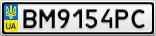 Номерной знак - BM9154PC
