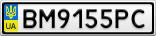 Номерной знак - BM9155PC